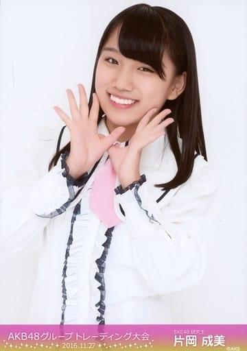 片岡成美/「2016.11.27」/AKB48グループ生写真販売会(AKB48グループトレーディング大会)会場限定生写真