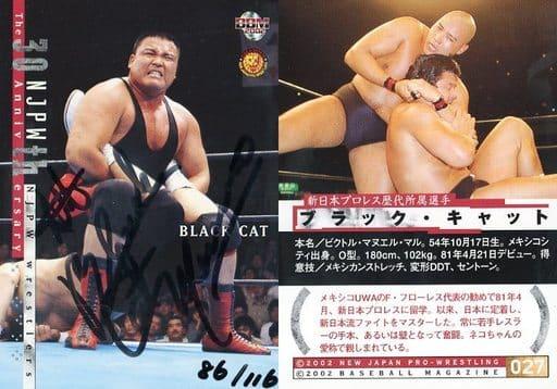 027 [スペシャルインサートカード] : ブラック・キャット(直筆サイン入り)(BBM刻印入り)(/116)