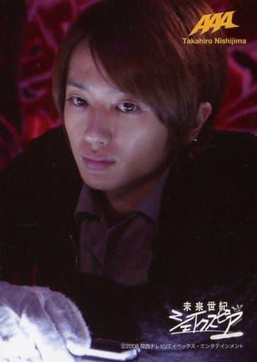 駿河屋 -AAA/西島隆弘/未来世紀シェイクスピア/「AAA TOUR 2009 ...