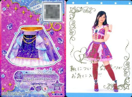 SL-43 [P] : マジカルパープルスカート