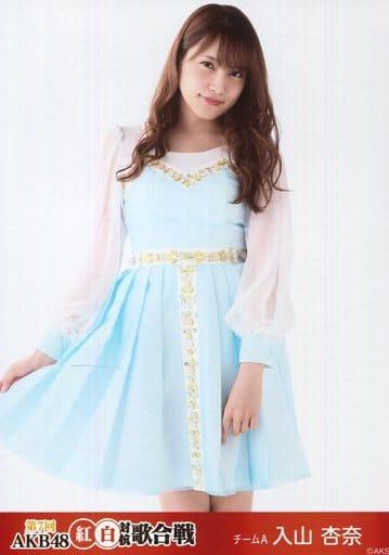 入山杏奈/膝上/AKB48 第7回AKB48紅白対抗歌合戦 ランダム生写真