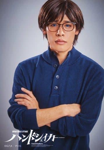 天野翔太(タズナ父)/上半身・衣装青・腕組み・口閉じ・キャラクターショット/舞台「ハンドシェイカー」個人ブロマイド