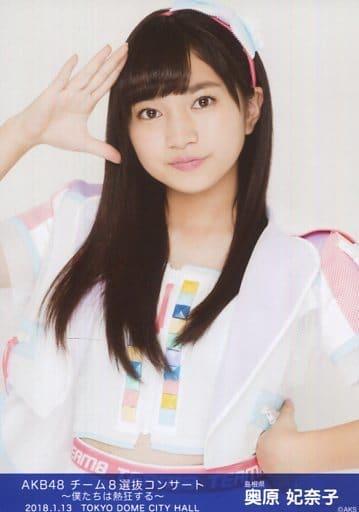 奥原妃奈子/上半身/AKB48 チーム8選抜コンサート~僕たちは熱狂する~ ランダム生写真