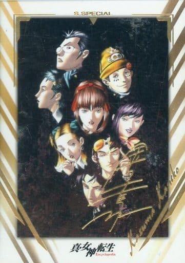 SS3 [S.SPECIAL] : Kazuma Kaneko Illustration(マキ/なんじょうくん/マーク/ゆきのさん/エリー/アヤセ/ブラウン/レイジ)