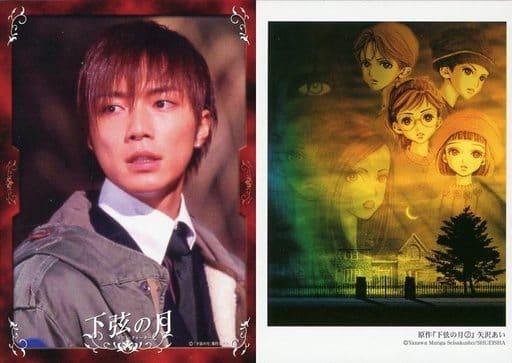 駿河屋 -成宮寛貴(安西知己)/映画「下弦の月~ラスト ...