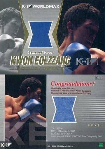 G14 [スペシャルインサートカード] : KWON EOLZZANG(/10)