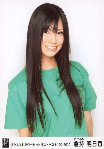 倉持明日香/上半身・Tシャツ/リクエストアワーセットリストベスト100 2010