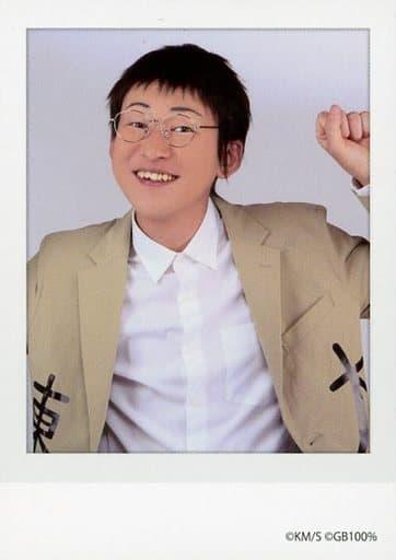 駿河屋 -市川刺身(東大編集くん)/舞台「増田こうすけ劇場 ギャグ ...
