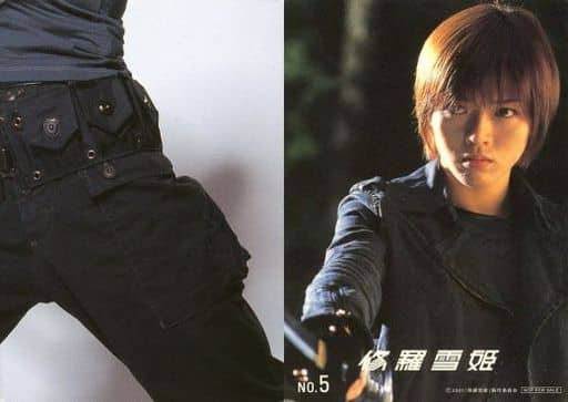 NO.5 : 釈由美子/「修羅雪姫」トレーディングカード