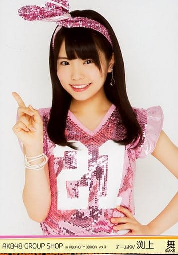 渕上舞/上半身/AKB48 グループショップ in AQUA CITY ODAIBA vol.3 (第三弾)限定生写真