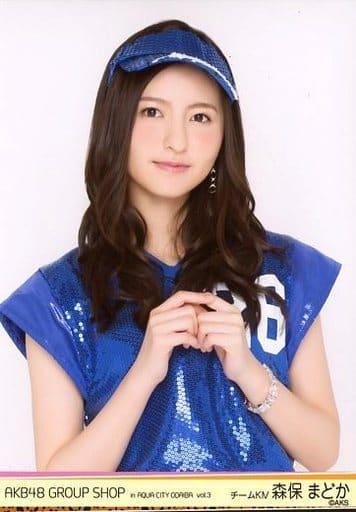森保まどか/上半身/AKB48 グループショップ in AQUA CITY ODAIBA vol.3 (第三弾)限定生写真