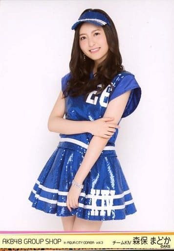 森保まどか/膝上/AKB48 グループショップ in AQUA CITY ODAIBA vol.3 (第三弾)限定生写真