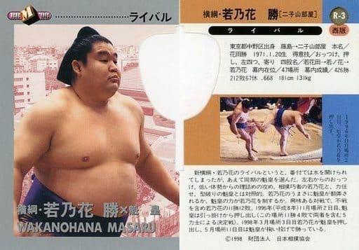 R-3 [インサートカード] : 横綱・若乃花勝