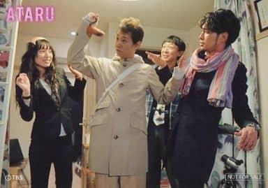 集合(4人)/栗山千明・中居正広・利重剛・北村一輝/横型・膝上・室内/DVD「ATARU」特典生写真