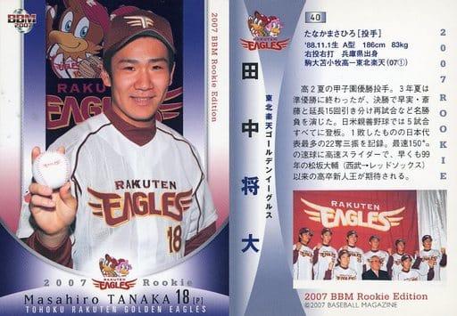 40 [レギュラーカード] : 田中将大