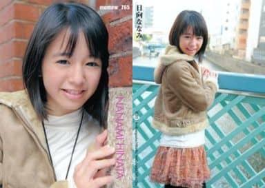 memew_765 : 日向ななみ/雑誌「memew」付録トレカ