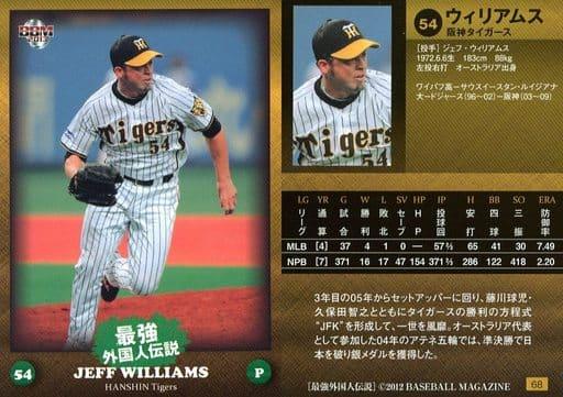 68 [レギュラーカード] : ウィリアムス