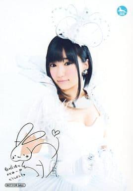 悠木碧/印刷サイン入り・メッセージ入り/CD「ビジュメニア」アニメイト特典ブロマイド