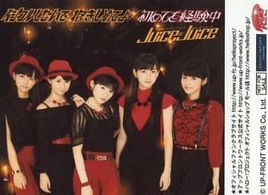 Juice=Juice/集合(5人)/横型・膝上・衣装黒.赤・トレカサイズ/CD「イジワルしないで 抱きしめてよ/初めてを経験中」」特典