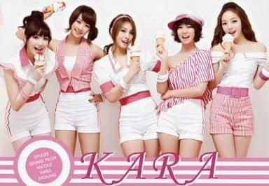 KARA/GO GO サマー!衣装黄色・集合(5人)・横型/公式生写真