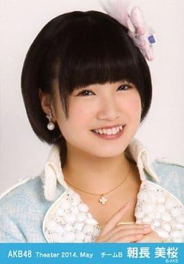 朝長美桜/バストアップ・顔右向き/劇場トレーディング生写真セット2014.May
