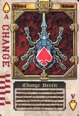 スペードA : CHANGE/チェンジビートル