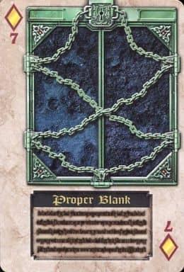 ダイヤ7 : プロパーブランク
