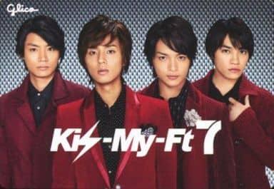 Kis-My-Ft2/集合(4人)/Kis-My-Ft7 キスミントセット セブン & アイ特典オリジナルトレカ