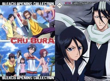 102 : CHU-BURA03