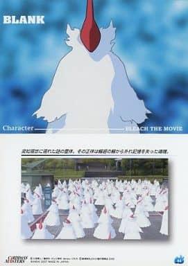 駿河屋 -44 : 欠魂(アニメ・ゲーム)