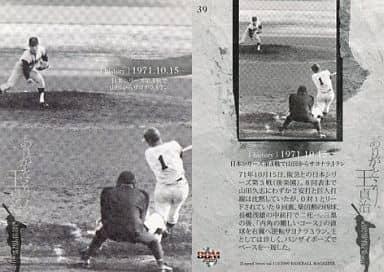 39 [レギュラーカード] : 1971.10.15 日本シリーズ第3戦で山田からサヨナラ3ラン