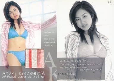 C-B1 : 木下あゆ美/コスチュームカード(/1000)/木下あゆ美 オフィシャルカードコレクション