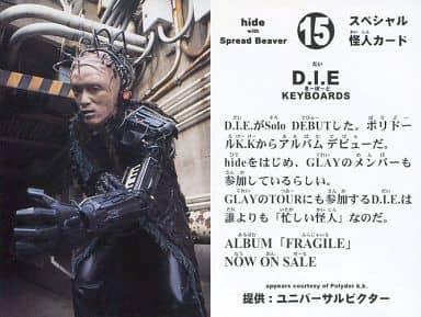 15 : hide with Spread Beaver/D.I.E./スペシャル怪人カード/CD「rocket dive」特典