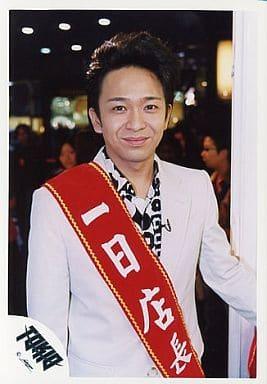 TOKIO/城島茂/上半身・ジャケット白・インナーシャツ白黒・カメラ目線・一日店長と書かれたタスキ/公式生写真