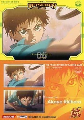 69 [RETSUDEN CARD] : 切原赤也(中1Ver.)