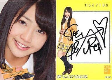 SPS03 : 木崎ゆりあ/直筆サインカード(/100)/SKE48 トレーディングコレクション part3