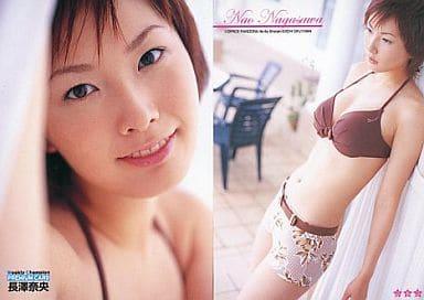 060 : 長澤奈央/ウィークリーチャンピオン PREMIUM CARD