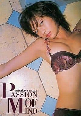 Misako Yasuda 068 : 安田美沙子/レギュラーカード/安田美沙子 トレーディングカード siesta