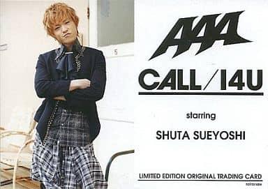 AAA/末吉秀太/CD「CALL/I4U」初回特典