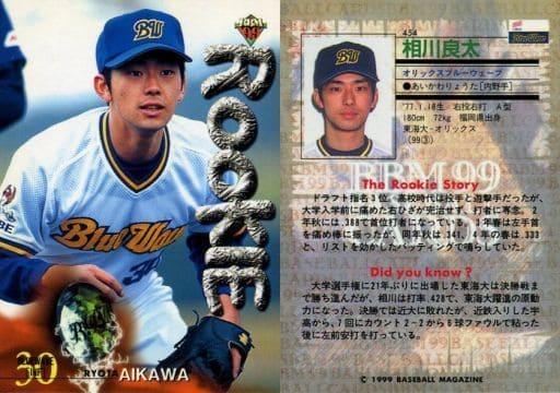 駿河屋 -<中古>454 : 相川良太「オリックスバファローズ」(BBM)