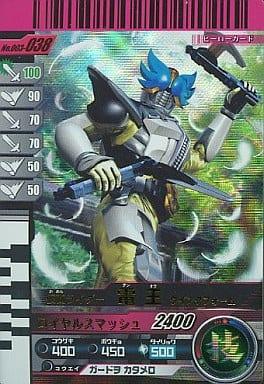 003-038 [SR] : 仮面ライダー電王 ウイングフォーム