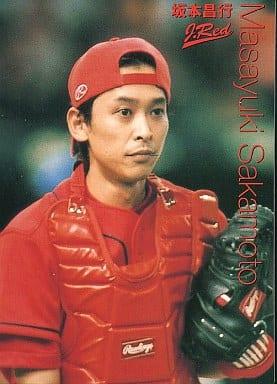 22 : V6/坂本昌行/DVD「ジャニーズ 体育の日ファン感謝祭 2003.10.12 in TokyoDome 初回限定版」封入トレカ