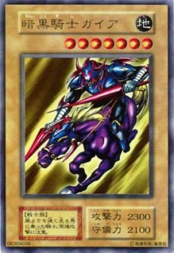 [UR]:暗黒騎士ガイア