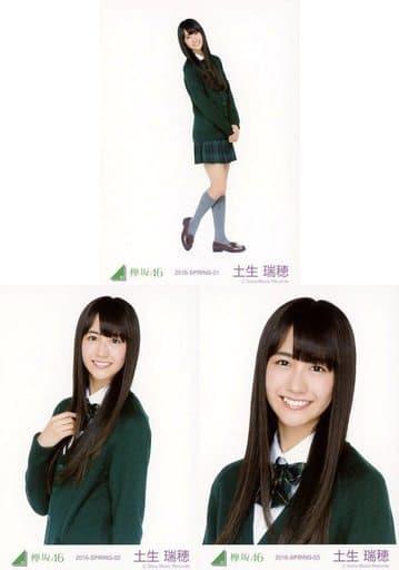 ◇土生瑞穗/ランダム生写真【結成時 初制服衣装】 3種コンプリートセット