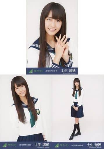 ◇土生瑞穗/ランダム生写真【制服のマネキン 歌衣装】 3種コンプリートセット