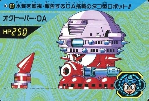 112 [ノーマル] : オクトーパー・OA