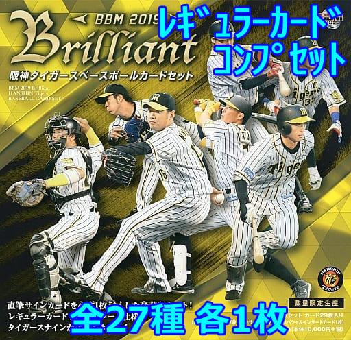 ◇BBM2019 Brilliant 阪神タイガース レギュラーカードコンプリートセット
