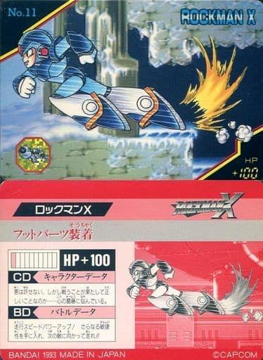 No11 [ノーマル] : ロックマンX