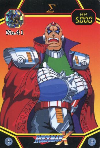 No41 [ノーマル] : シグマ