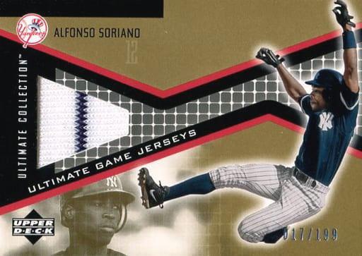 JR-AS [ジャージカード] : ALFONSO SORIANO(ジャージー)(/199)